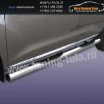 Пороги труба с накладками d76 Nissan Murano 2010+