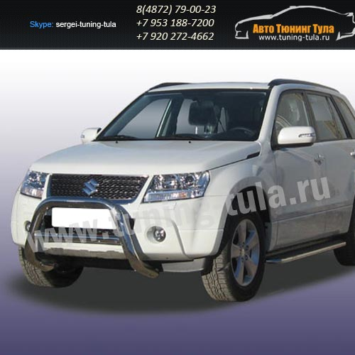 Защита передняя кенгурин d76 Suzuki Grand Vitara 2006+ /292-52