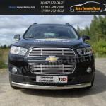 Накладки на решетку бампера d12 Chevrolet CAPTIVA 2012+