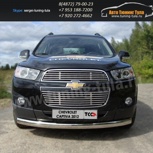 Накладки на решетку бампера d12 Chevrolet CAPTIVA 2012+ /арт.663