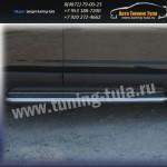 Пороги с листом d57 Opel Antara 2007+