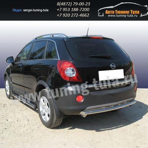 Защита задняя труба d57 Opel Antara 2007+ /293-29