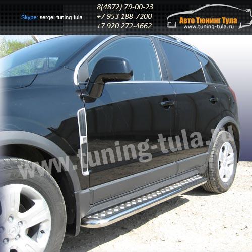 Пороги с листом d57 Opel Antara 2007+ /293-28