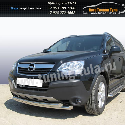 Защита передняя труба двойная d57+d57 Opel Antara 2007+ /293-25