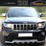 Защита переднего бампера d60 Jeep Cherokee 2011+