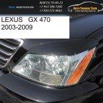 Накладки фар передние/ресницы/Lexus GX 470