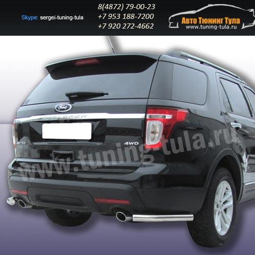 Защита задняя уголки d57 Ford Explorer 2012+   /294-63