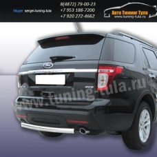 Защита задняя труба d76 Ford Explorer 2012+   /294-60