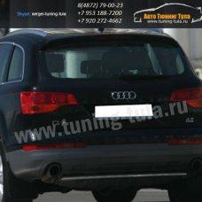 Защита задняя труба  d42  Audi Q7 2006-09г  /294-36