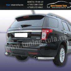 Защита задняя уголки d76 Ford Explorer 2012+   /294-62