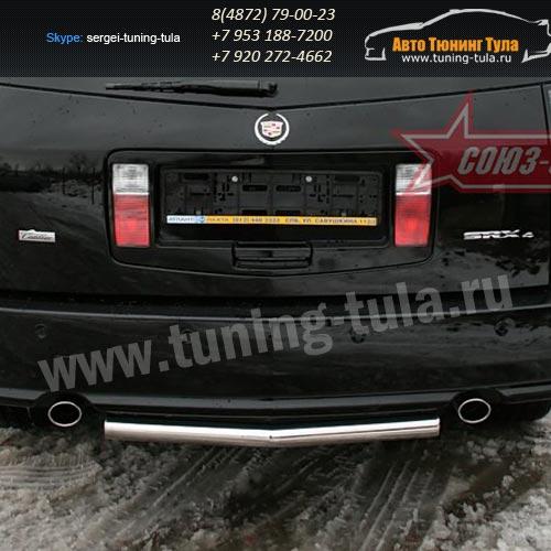 Защита задняя труба d60 Cadillac SRX 2007+  /294-51