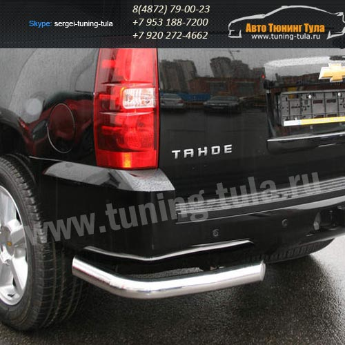 Защита задняя уголки d76 Chevrolet Tahoe 2008+  /294-83