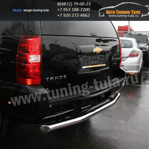 Защита задняя труба d76 Chevrolet Tahoe 2008+  /294-81
