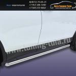 Пороги труба d57 Toyota RAV-4 2013