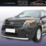Защита передняя d76  Ford Explorer 2012+