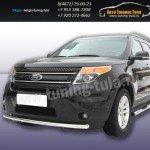 Защита передняя d57  Ford Explorer 2012+