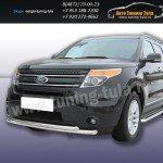 Защита передняя двойная d76+d57  Ford Explorer 2012+