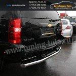 Защита задняя труюа d76 Chevrolet Tahoe 2008+