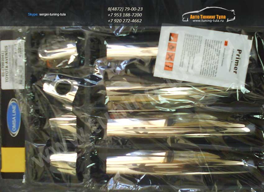 OMSA LINE 7007041- Toyota Auris 2007- Накладки на ручки 4шт Нержавеющая сталь