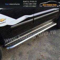 Пороги с площадкой d60.3 мм (алюминиевый лист) CHEVROLET TAHOE 2012+  /295-77