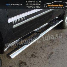 Пороги овальные d120х60 с накладками CHEVROLET TAHOE 2012+  /295-78