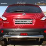 Защита задняя овальная d75х42 Nissan Кашкай 2010+/Кашкай +2