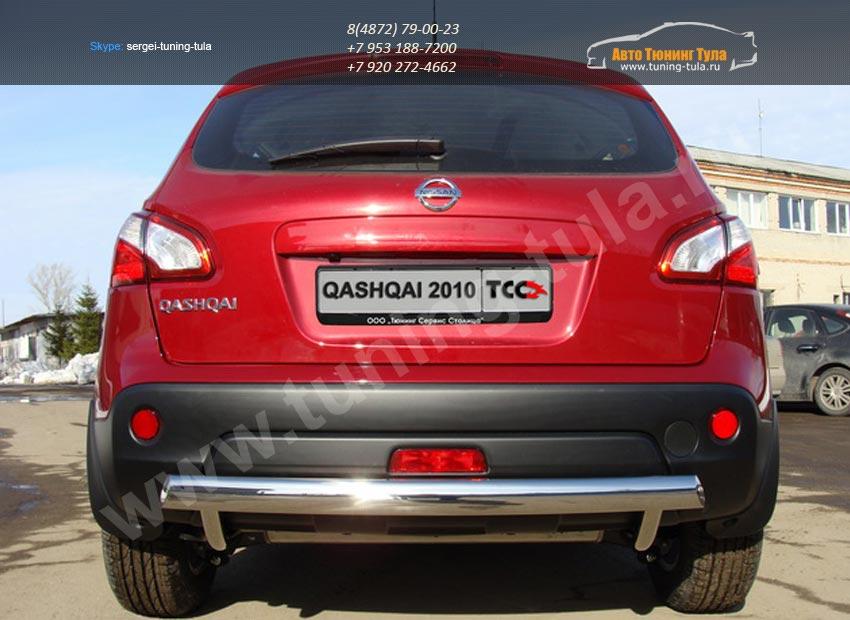 Защита задняя овальная d75х42 Nissan Кашкай 2010+/Кашкай +2/арт.259-2