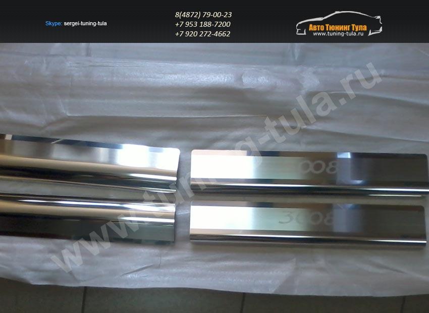Накладки порогов нерж.сталь/Защита от царапин ПЕЖО 3008 /арт.376-1