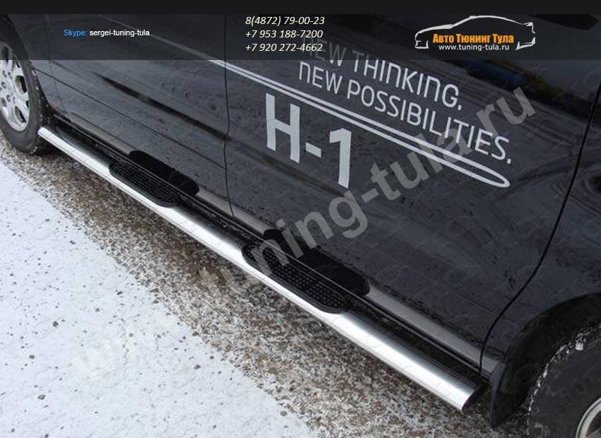 Пороги овальные d120x60 с накладками Хундай H1 2010г арт. /215-3