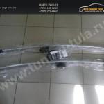 Рейлинги/алюминиевые наконечники  Пежо 3008