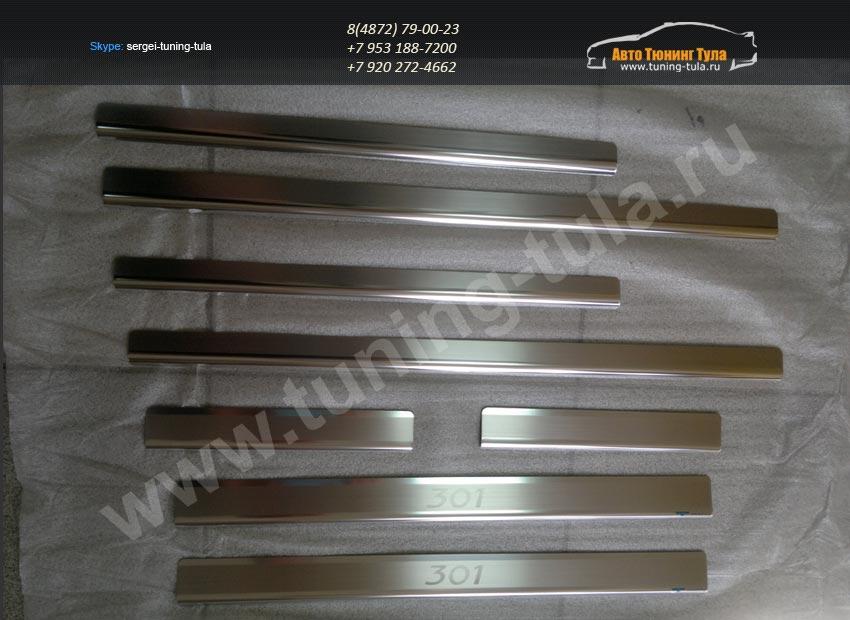 Накладки порогов нерж.сталь/Защита от царапин ПЕЖО 301 /арт.376-2