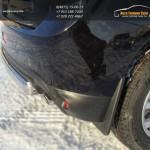 Защита задняя овальная d75x42 Митсубиши ASX 2013+