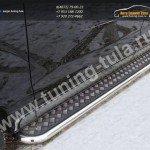 Пороги с листом d60+3мм Хенде H1 2010г