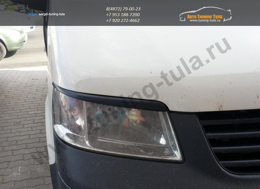 Накладки на фары/Реснички /АБС-пластик/ VW T5 2003-10 /арт.718