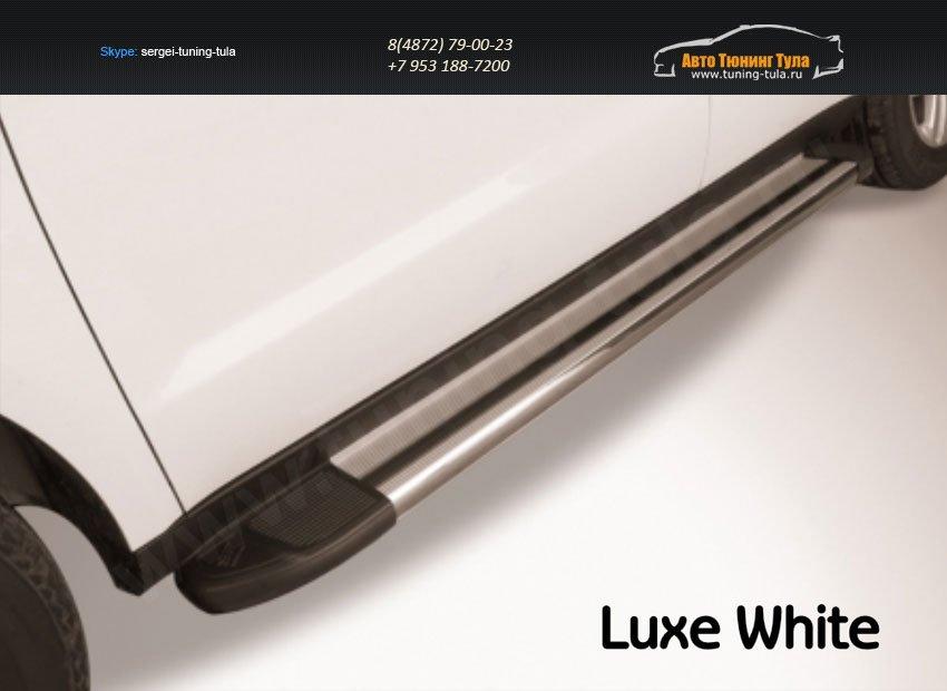 "Пороги алюминиевые ""Luxe Silver"" 1700 серебристые Great WALL Hover H3 2014+ /арт.634-8"