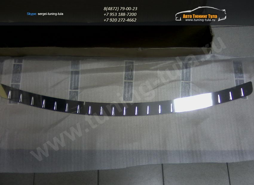 10-3855-Накладка заднего бампера без загиба от царапин нерж. сталь MAZDA CX-5 /арт.636-2