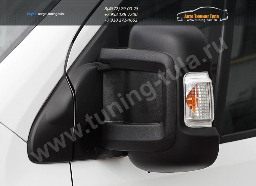 NZPB019002-Накладки на зеркала Ситроен Jumper 2006+/Пежо Boxer 2006+/Фиат Ducato 2012+/ арт.698-3