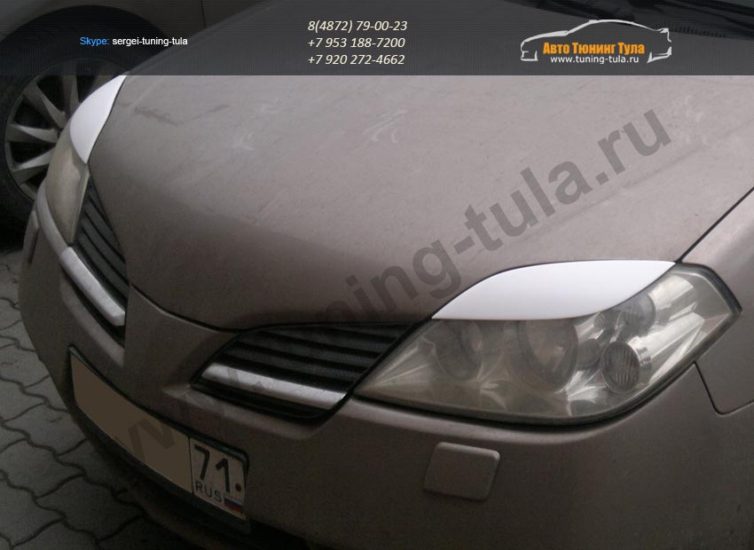 Накладки на фары / реснички / Nissan PRIMERA P12 2001-2005/арт.721