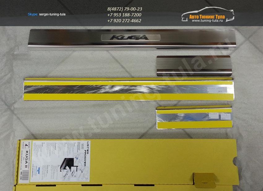 08-1208-Накладки на пороги Alufrost (нерж.сталь) от царапин FORD KUGA 2013+  / арт.707-8