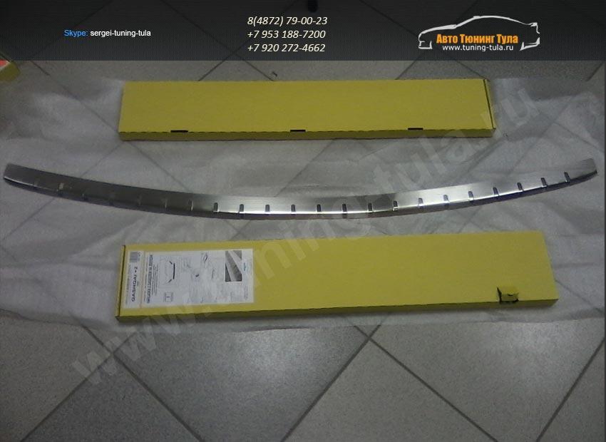 Накладка заднего бампера с загибом / от царапин Nissan QASHQAI+2 2008+ /арт.274-1