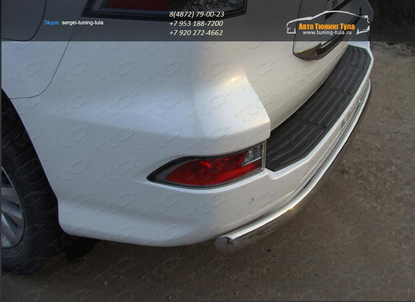 Защита задняя овальная 75×42 мм Lexus GX460 2014+/арт.732-2