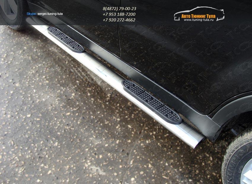 Пороги овальные 120х60 мм с накладками Ssang Yong Actyon 2014+ /арт.729-7