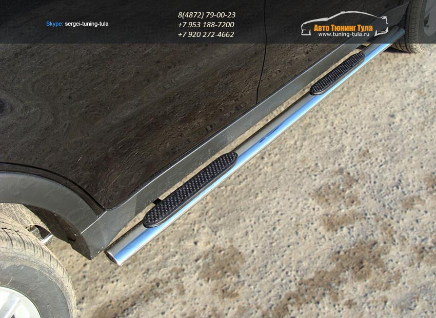 Пороги овальные 75х42 мм с накладками Ssang Yong Actyon 2014+ /арт.729-3