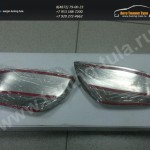Накладки на зеркала нерж.сталь Toyota LC Prado 150