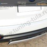 Защита заднего бампера 75х42 ( овальная дуга) Subaru Forester 2013+