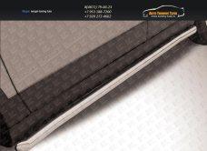 Пороги труба d57 Suzuki SX-4 2014+/арт.300-4