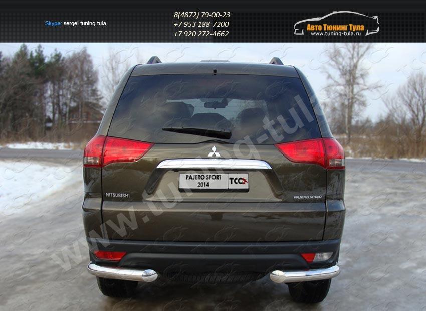 Защита задняя уголки 76,1мм. Mitsubishi Pajero Sport 2013+/арт.735-10