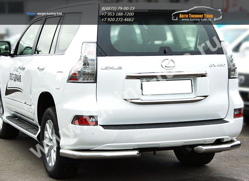 Защита задняя уголки d76 Lexus GX-460 2013+/арт.300-14