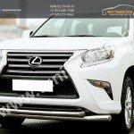 Защита передняя двойная d75+d60 Lexus GX-460 2013+