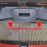 Накладка на 5-ю дверь «KART RS» (тиснение) Рено Сандеро / Stepway